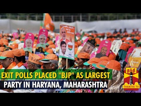 Exit Polls   BJP Looks Set to Form Government in Maharashtra  Haryana   Thanthi TV
