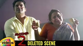 Video Pooja Gandhi DELETED Scene | Dandupalyam 2 Movie Deleted Scenes | Sanjjana | Mango Videos MP3, 3GP, MP4, WEBM, AVI, FLV September 2018