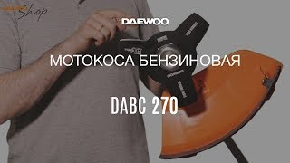 Бензотриммер Daewoo DABC 270 Обзор преимуществ