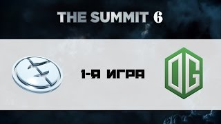 EG vs OG #1 (bo3) | The Summit 6, 20.11.16