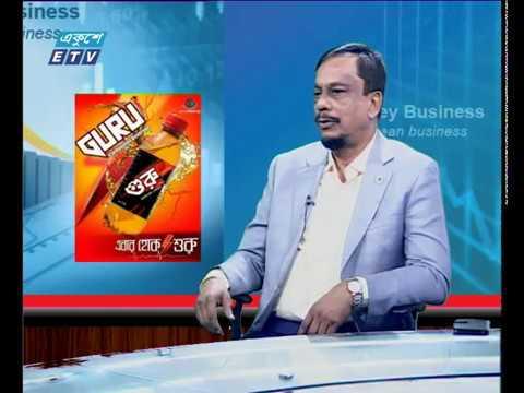 Ekushey business || এ করিম মজুমদার, এমডি- নাদিয়া ফার্নিচার লি || 09 October 2019 || ETV