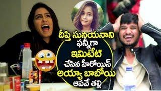Video Kirrak Party Heroine Samyuktha Hegde Imitating Deepthi Sunaina | Nikhil | Kirrak Party Movie MP3, 3GP, MP4, WEBM, AVI, FLV Maret 2018