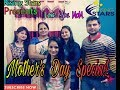 Download Lagu Rising Stars Mothers Day SpeciaL.FilterCopy | Life Of A Working Ft. Rytasha Rathore Mp3 Free
