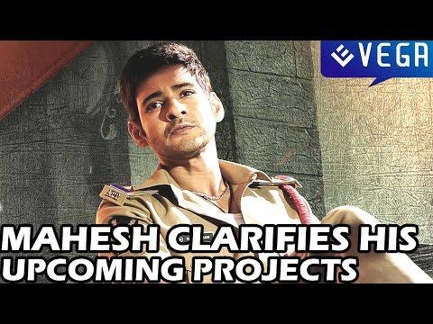 Aagadu Mahesh Babu Clarifies his Upcoming Projects - Latest Tollywood Gossip