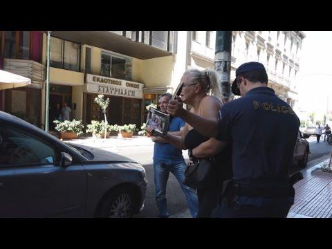 Στα δικαστήρια Πειραιά ο 77χρονος χειριστής του μοιραίου ταχύπλοου