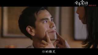 Nonton A Wedding Invitation (分手合约) - Music Video Film Subtitle Indonesia Streaming Movie Download