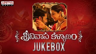 Ekkada Nuvvunte Song Lyrics from Srinivasa Kalyanam - Nithiin