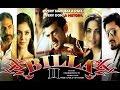 Video: Billa II - Gangster Thriller Movie | New Hindi Movies 2014 Full Movie | Ajith | Popular Dubbed Movie