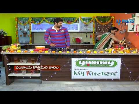 Diwali Special - Vankaya Kothimeera Karam recipe by Actor Kaushik | Yummy Healthy Kitchen - Part 1 30 October 2014 03 PM
