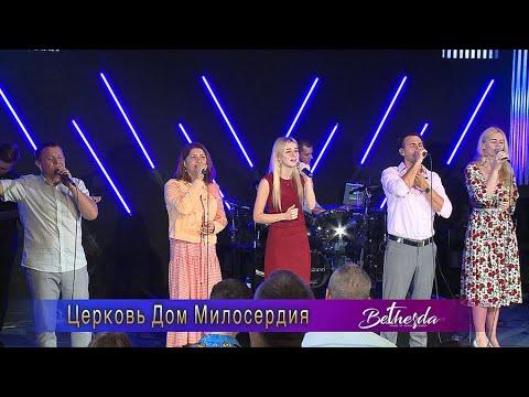Музыкальное прославление Господа в Церкви Дом Милосердия