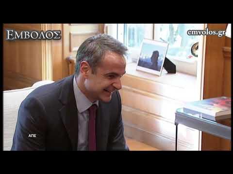 Video - Μητσοτάκης: στεκόμαστε σταθερά στο πλευρό της Κύπρου
