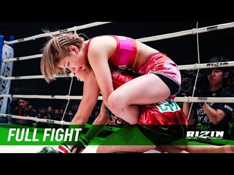 Full Fight   RENA vs. 浅倉カンナ / RENA vs. Kanna Asakura - 12/31/2017