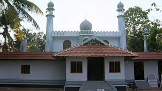 ചേരമാന് ജുമാ മസ്ജിദ്
