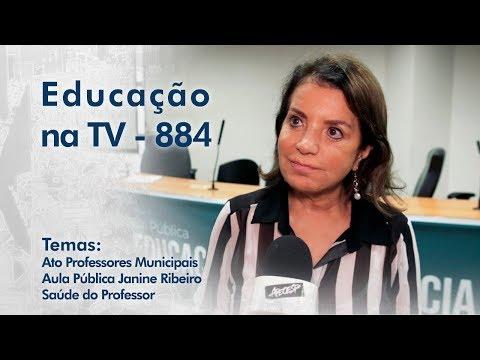 Ato Professores Municipais / Aula Pública Janine Ribeiro / Saúde do Professor