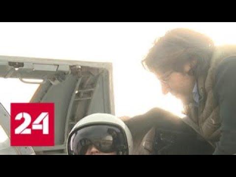 Последний день героя Филипова: зачем Андрей Малахов улетел в Сирию - Россия 24 (видео)