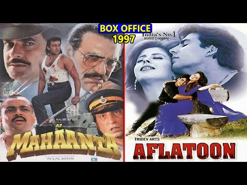 Mahaanta vs Aflatoon 1997 Movie Budget, Box Office Collection, Verdict and Facts | Akshay Kumar