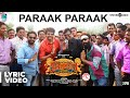 Seemaraja | Paraak Paraak Song Lyrical Video | Sivakarthikeyan, Samantha | D. Imman | 24AM Studios