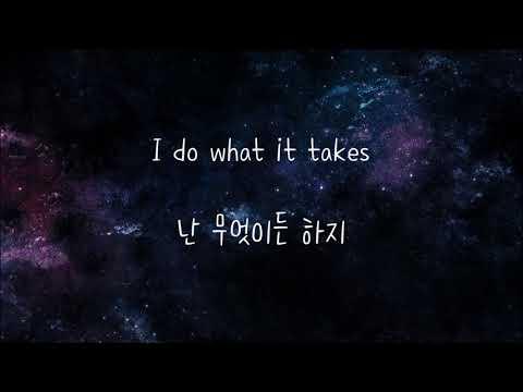 Imagine Dragons - Whatever It Takes (한국어 가사/해석/자막) (видео)