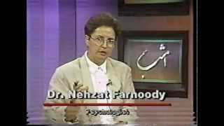 دکتر نهضت فرنودی- Nehzat Farnoody Ph.D - Psychologist - Sexual Harassment