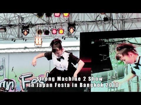 Strong Machine 2 Show in Japan Festa in Bangkok 2010
