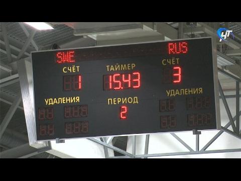 Юные российские хоккеисты стали победителями Международного турнира четырёх наций