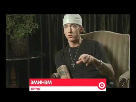 Рэпер Eminem снова доказывает что он номер один