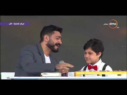 """تامر حسني يغني """"هتكبر"""" في احتفالية الرئيس بعيد الفطر مع أبناء الشهداء"""
