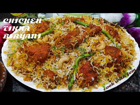 Chicken Tikka Biryani - Chicken Biryani Series | Using Homemade Tikka Masala Powder