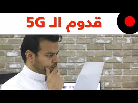 العرب اليوم - شاهد: هواتف الأندرويد تقلد الأيفون
