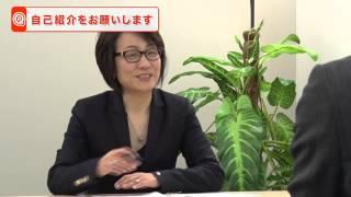 【マイナビ転職】転職ノウハウ/動画版!激辛面接攻略法Vol.15-1