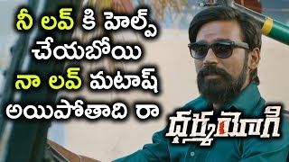 Video Yogi (Dhanush) Asks Help For His Love - Dhanush Funny Fight Scene - Dhama Yogi Movie Scenes MP3, 3GP, MP4, WEBM, AVI, FLV Maret 2018