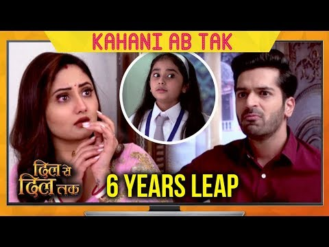 Parth SLAPS Shorvori, 6 Years LEAP | Dil Se Dil Ta