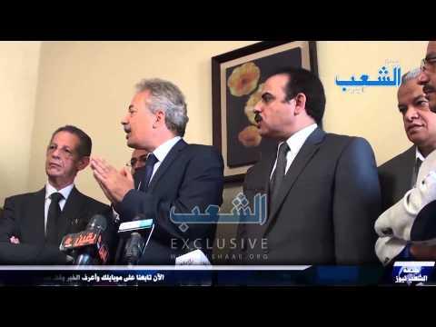 السيد البدوى يزور قوانين الوفد لتفادى حكم قضائى