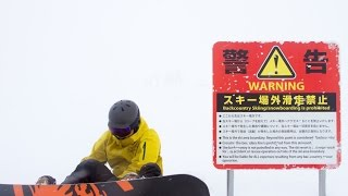 Snowboarding in Japan