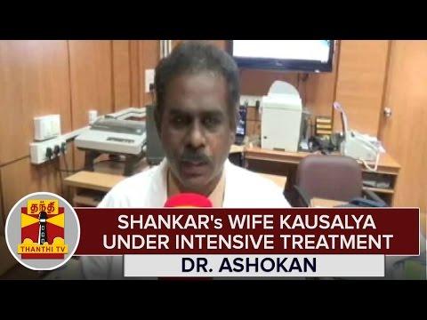 Shankars-wife-Kausalya-under-Intensive-Treatment--Dr-Ashokan-Coimbatore-Govt-Hospital