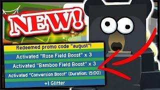 ALL *NEW* OP BEE SWARM CODE! | Roblox Bee Swarm Simulator