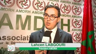 Forum Africain avec Lahcen LABGOURI Président AMDRH
