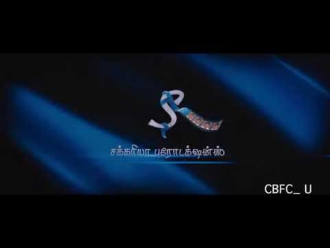 Buthanin Sirippu Tamil Movie Trailer Video HD