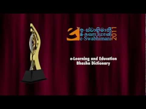 Video of Bhasha Sinhala Dictionary