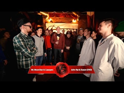 Versus Battle #15: Mc MoonStar & Саморез Vs John Rai & Хохол (OVD) (2013)
