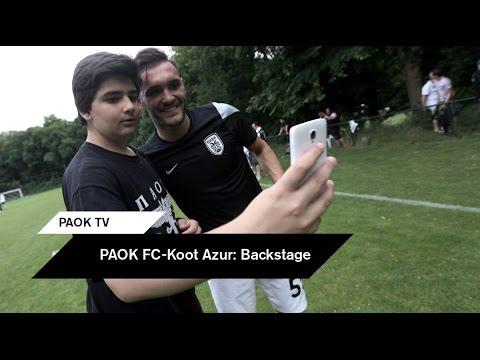 Η παρακάμερα του ΠΑΟΚ-Κοτ Αζούρ -  PAOK TV