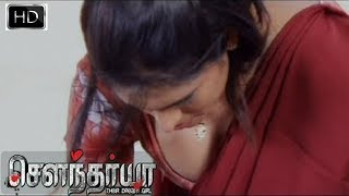 XxX Hot Indian SeX Tamil Movie Soundarya Full Length HD Film Part 6 .3gp mp4 Tamil Video