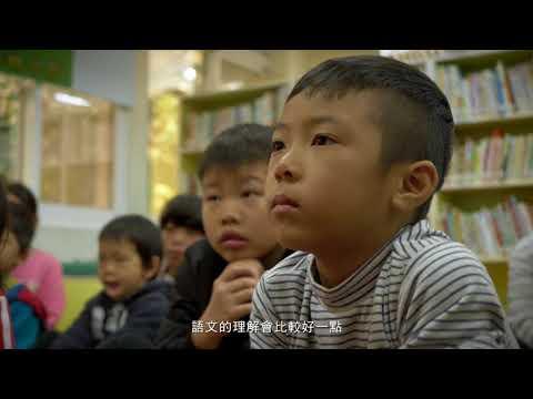 【送一本書回家鄉】永續篇_杉林分館