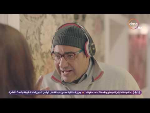 بيومي فؤاد يشرح لغادة عادل حيلة لزيادة عدد حلقات برنامجها