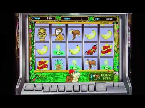 Как сделать вывод денег в казино вулкан  Выигрыш в игровые автоматы Crazy Monkey личный кабинет