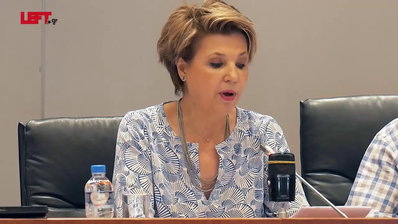 Μεταρρυθμίσεις στην δημόσια διοίκηση -Όλγα Γεροβασίλη