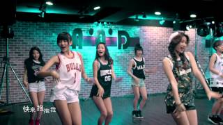 A'N'D - 我好寂寞舞蹈版MV