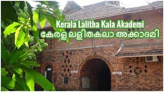 Kerala Lalitha Kala Akademi