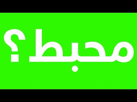العرب اليوم - شاهد: أكتشف مدى إحباطك عن طريق هذا الاختبار