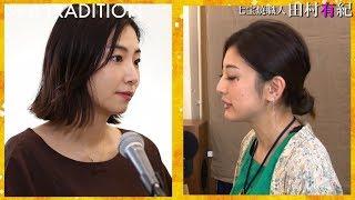 ラジオ「NextTRADITION」#23本編